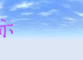 雪尼尔纱厂 雪尼尔纱线 花式纱线 特种纱线 新型纱线 来样定制