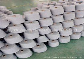 厂销多种成分混纺麻灰纱、雪花纱、粗旦纤维纱,欢迎来人来电