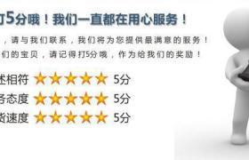 32mm寬 滌綸條紋松緊帶 腰帶帶 廠家直銷 量大價優 可