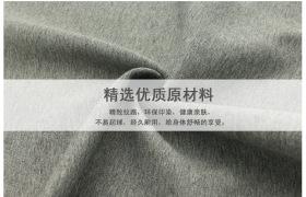 厂家源头 涤氨麻灰双面空气层 双色效果夹心太空棉SS16418