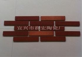 热销:劈开砖 外墙砖 紫砂陶土拉毛砖 6*24 质量保障 价格从优