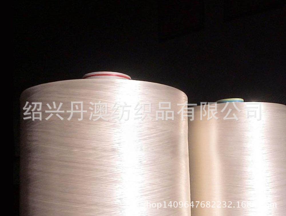 铜氨纤维长丝2