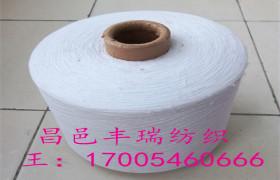 山东优质21支漂白棉纱  再生棉漂白纱