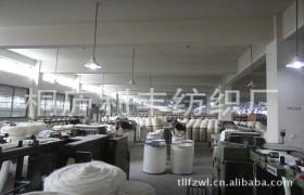 现货供应  26支晴纶夹花纱/腈纶麻灰纱 3# 全腈色纺