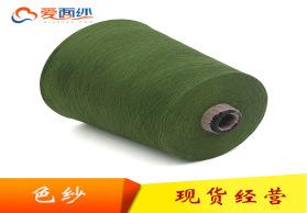 【色纺纱】32支色纺纱纯棉 麻灰纱