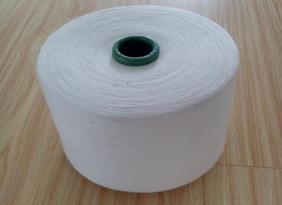 针织环锭纺纯涤纱12支21支32支商机8RCMV2