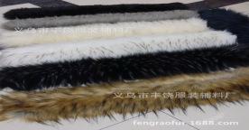 厂家直销人造毛貉子毛领 仿貉子毛领 仿貉子领子 高仿貉子毛领