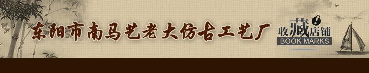 taitou