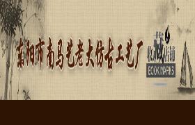 中国实木工艺花格 高档实木仿古花格门  质实木花格