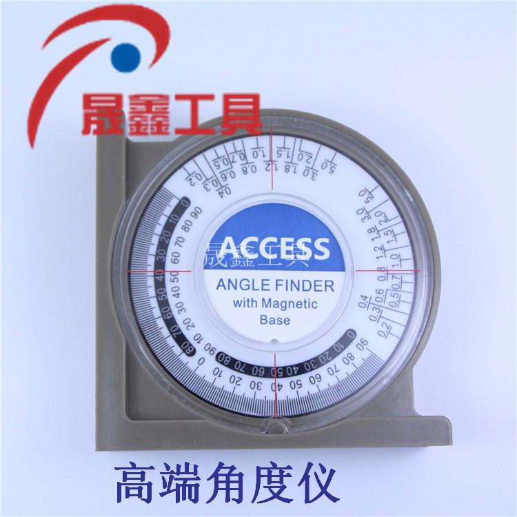 高端角度仪 (6)