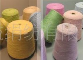 供应48NM/2 绢丝65%棉25%天丝10% 混纺合股纱线