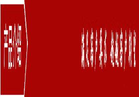 30S/285人棉/15亚麻 针机织高品质纱线
