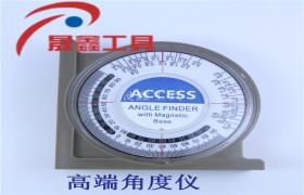 高精度 高品质带指针角度仪 坡度仪 塑料倾斜仪