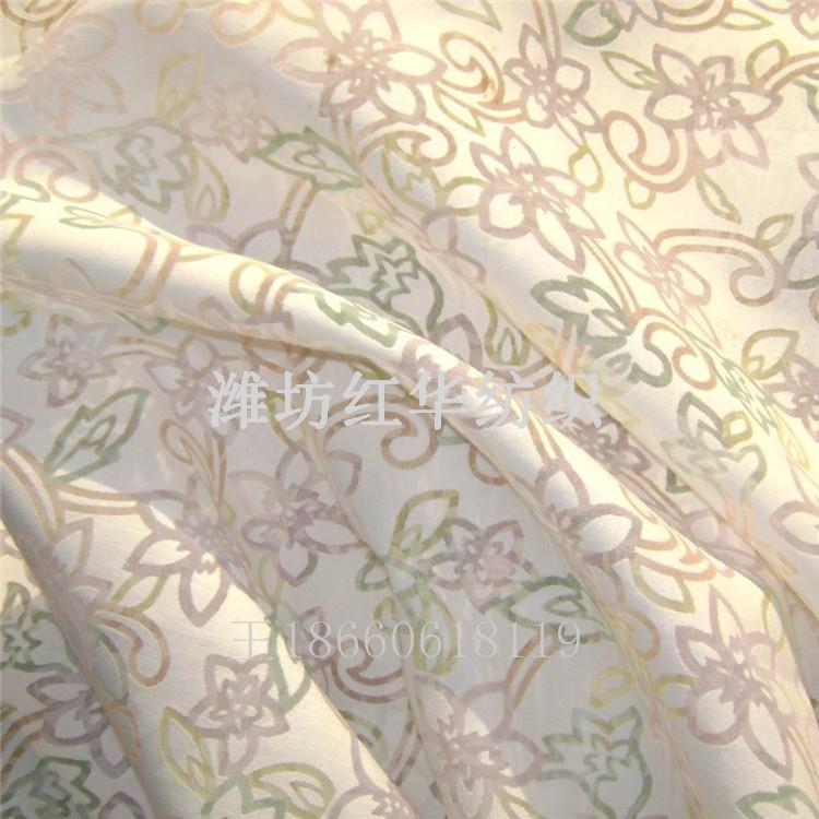 20081914923371[1]_看图王_副本