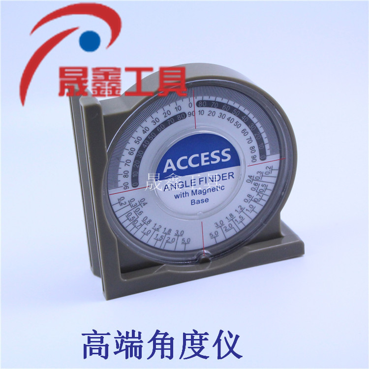 高端角度仪 (7)
