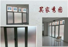 玻璃贴膜 纯磨砂窗贴 遮阳 办公室玻璃贴 多种规格批发!