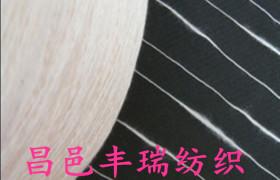 豐瑞優質32支純棉竹節紗  全棉竹節紗32支