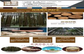 厂家批发室内实木复合烤漆门 承接高档宾馆酒店工程门 浅雕中式风