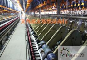 厂家直销 高品质大化/中化自络 棉纱纯全涤纶纱线 色纱 麻灰32S