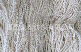 供應優質滌綸竹節紗 7.8支 仿大化   純滌
