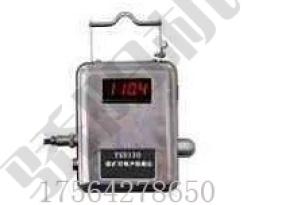 供应骄阳YSD130矿用本安型噪声检测仪