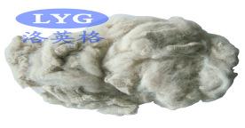 供应负离子远红外复合功能纤维/负离子纤维棉/填充复合棉/洛英格