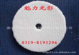 厂家直销菠萝纹羊毛盘  条纹羊毛球