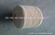 批量供應 優質 7s 本白 漂白 棉線棉紗 再生棉紗線