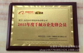 【中彩】大朗苎麻光丝纱线价格|苎麻光丝纱线厂家|苎麻光丝批发