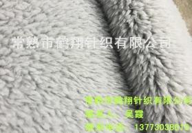 厂家直供长毛绒p绒羊驼绒