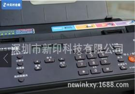 包邮原装三星371P多功能传真机 打印复印传真 普通纸传真机 家用