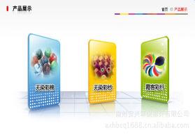 安兴环保彩纤常年供应特白彩色涤纶短纤维大化1.2D/1.4D/1.5D
