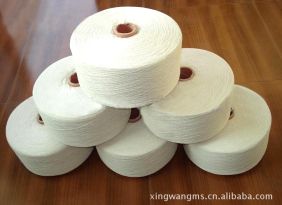 供应3-12s大红气流纺棉纱/颜色纱