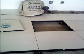 SF沈飞防静电高架地板专做银行防静电地板