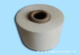 有色扁平丝120D/10F粘胶扁平丝仿麻丝粘胶纤维人造丝粘胶长丝