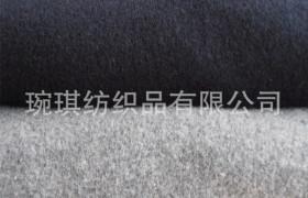 现货双面呢 双面绒 烟灰双面绒 藏青双面绒 出口品质双面羊绒