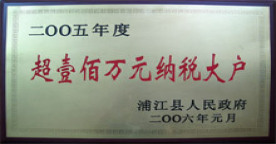 厂家直销  大化 65/35 14支 涤棉纱 起绒纱 拉毛纱 毛圈纱