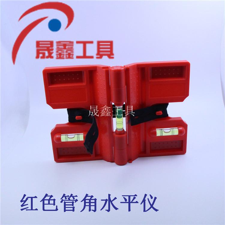 红色管角 (1)