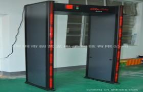 CYL金属安检门,通过式检测防盗金属探测门厂家