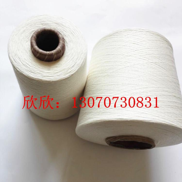 涤棉TC8020
