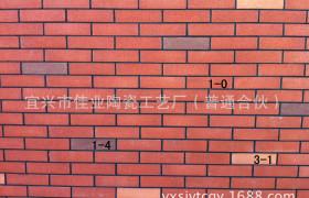 廠家直銷 優質通體陶土劈開磚 240*60*12外墻劈開磚 抗污耐酸