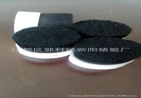 江都区新阳猪鬃厂大量供应染黑染黄水煮猪鬃