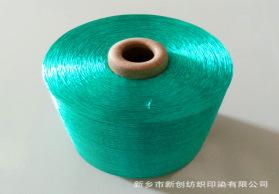 粘胶纤维 厂家直销300D/60F可染色 冰丝人造丝
