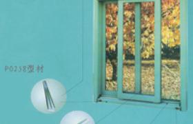 供应钢天窗,中悬窗,立转窗,彩钢窗