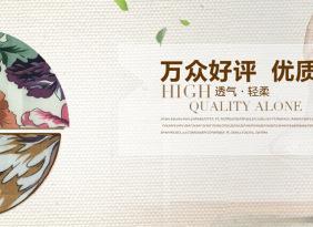 麻棉面料复古色织麻棉布 2006#麻棉色织水洗竹节绉布
