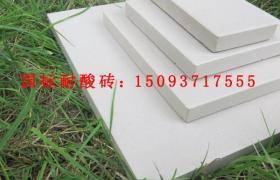中冠耐酸砖耐酸砖触觉感明显,具备耐强腐蚀,耐损耗