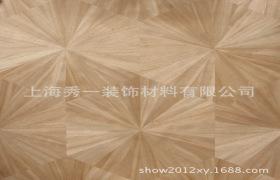 厂家直销木皮墙纸 定制天然材质木皮壁纸 实木装饰板背景墙