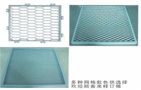 梅州氟碳外墙铝网板装饰厂家直销