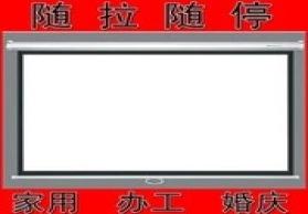 厂家直销 金叶手动投影幕布 手动自锁幕 100寸4:3 白塑家用商用