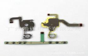 PSP2000导电膜 PSP按键膜 左右导电膜 按键排线 L键R键胶
